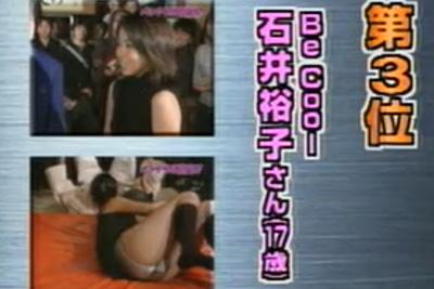 スカートの素人を巴投げする伝説の「ネプ投げ」女子校生のパンツも普通に放送されてるんだがww