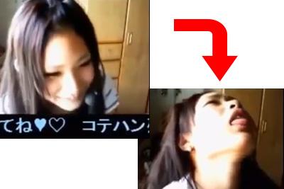 《ニコ生神回!》放送中こっそりオナニー→放送後カメラ切り忘れて昇天www