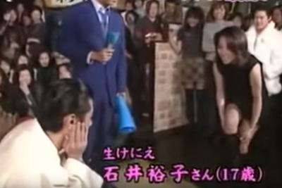【おネプ】テレビで普通にJKのパンチラが放送されてるんだがww