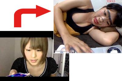 《ニコ生 神回!》ロリ美女タンクトップでパツパツおっぱい寝そべってポロるww