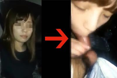 《個人撮影》ロリカワ少女ネットでナンパ!車内フェラしてもらうプチ円光で気持ちよすぎて口内射精ww