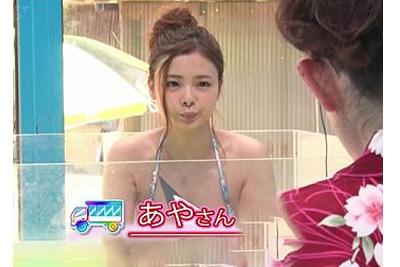 《マジックミラー 素人ナンパ》初めて会った男女が混浴でマッサージし合ったらHするかモニタリング♪素股でずっぽし挿入種付けw